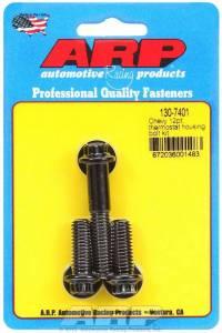 ARP #130-7401 Thermostat Housing Bolt Kit 12pt Chevy V8 79-90
