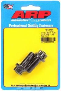 ARP #107-1002 Cam Sprocket Bolt Kit Mitsubishi 4G63