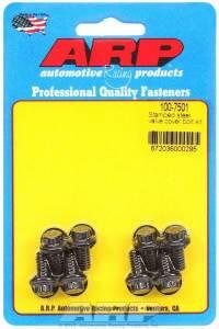 ARP #100-7501 Valve Cover Bolt Kit - 1/4-20 12pt. (8)