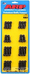 ARP #100-7531 Valve Cover Bolt Kit 12pt - Duramax 6.6L LB7