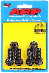ARP #130-3107 Motor Mount Bolt Kit 12pt. Chevy