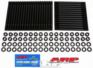 ARP #150-4069 Ford Head Stud Kit - 6.9L International Diese