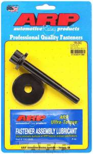 ARP #156-2502 Balancer Bolt Kit - Ford 5.0L