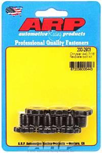 ARP #200-2903 BBM Flexplate Bolt Kit