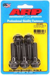 Wilwood Drive Plate Bolt Kit (5)