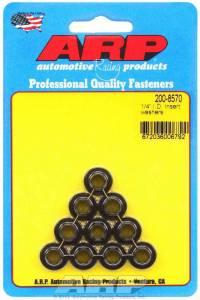 ARP #200-8570 Insert Washers - 1/4 ID (10)