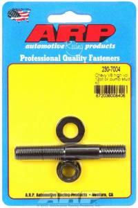ARP #230-7004 Chevy Oil Pump Stud Kit