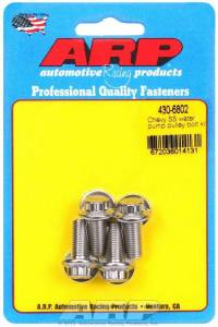 ARP #430-6802 Chevy S/S W/P Pulley Bolt Kit