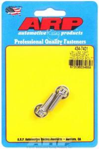 ARP #434-7401 S/S Thermostat Hsg. Bolt Kit - 12pt. LS1/LS2