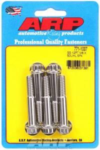 ARP #771-1007 S/S Bolt Kit - 12pt. (5) 8mm x 1.25 x 50mm
