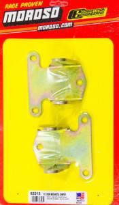 MOROSO #62515 Chevy Motor Mounts