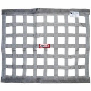RJS SAFETY #10000407 Gray Ribbon Window Net 18x24