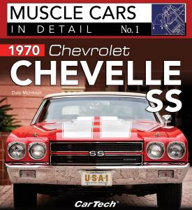 S-A BOOKS #CT588 Cars In Detail 1970 Chevelle SS